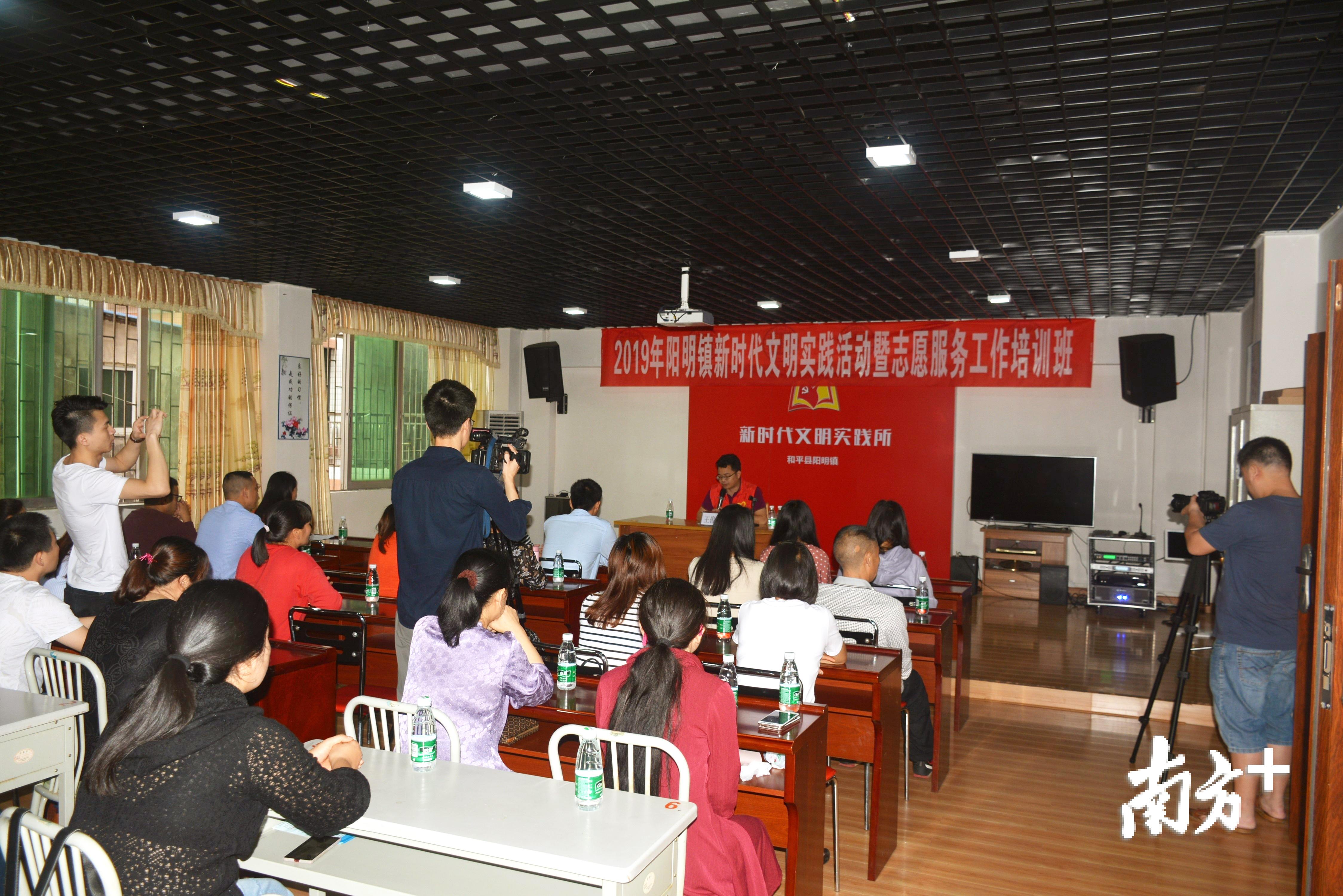 阳明镇新时代文明实践所开展志愿服务工作培训班活动。受访者供图