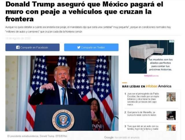 """特朗普双管齐下""""薅墨西哥人的羊毛"""":过境要付费,汇款要收税"""