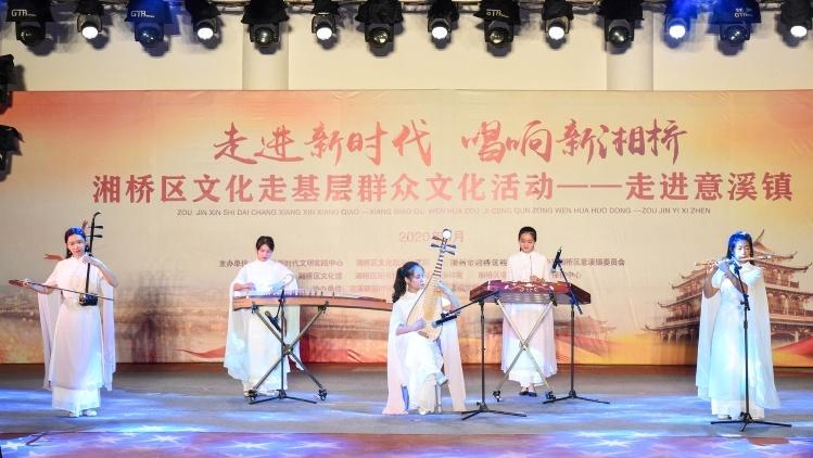 """""""文化+""""走基层,湘桥送文化大餐到意溪"""
