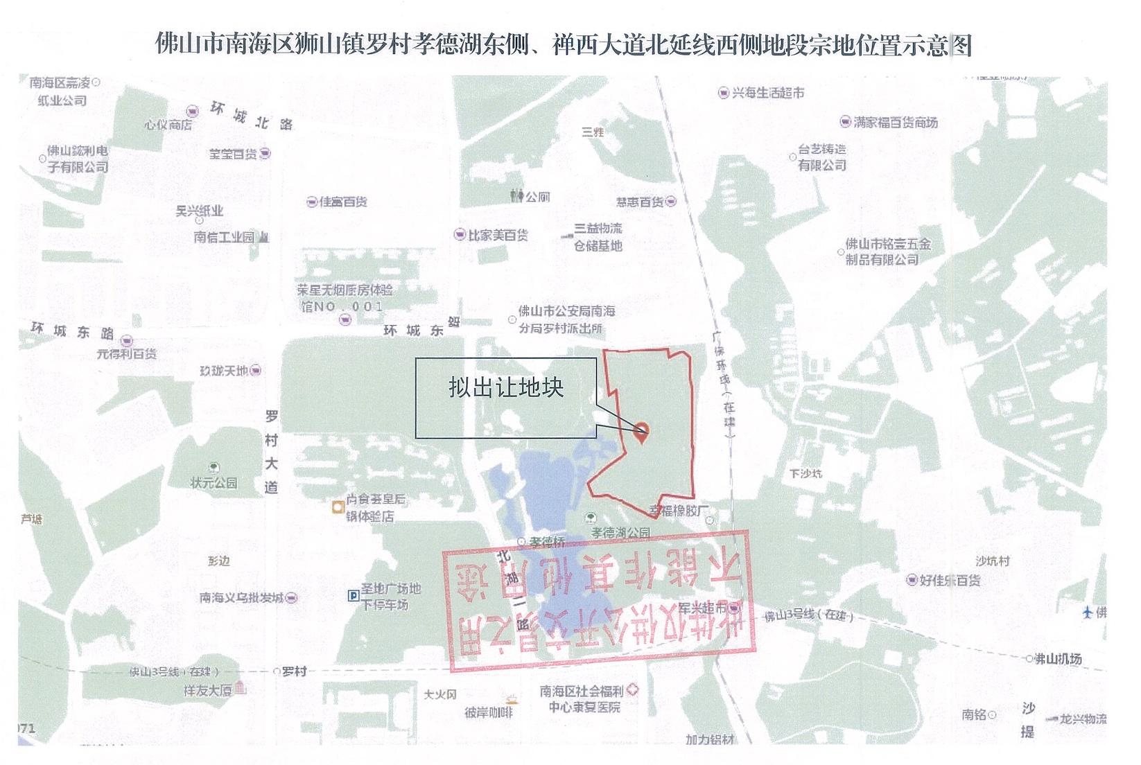地块位置示意图。图来源:佛山市公共资源交易中心