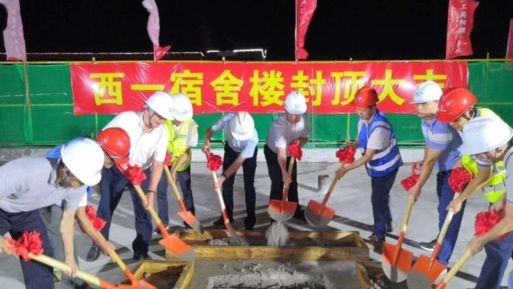 广工揭阳理工学院首期工程西区宿舍楼主体结构顺利封顶