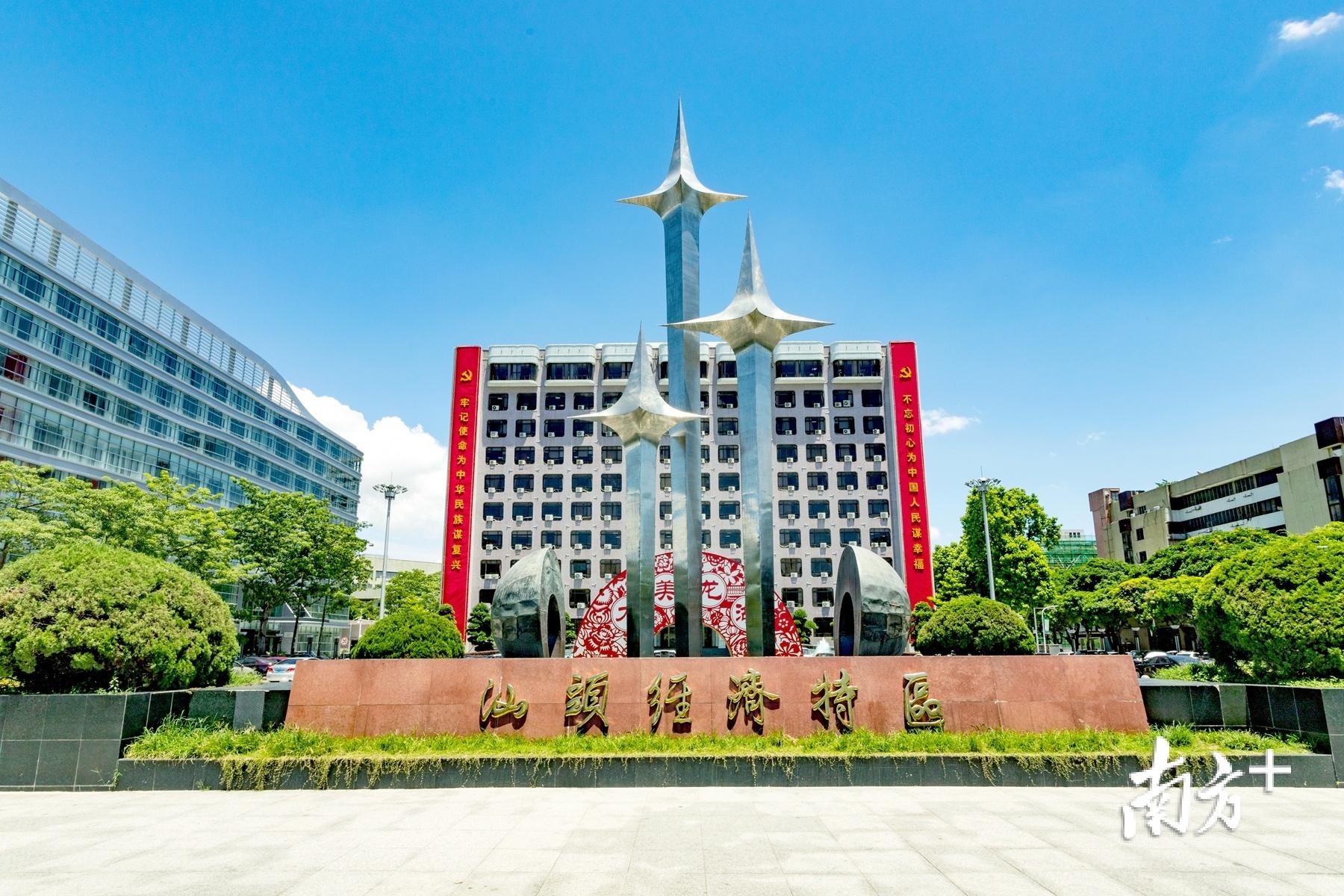 作为汕头经济特区发祥地,龙湖将全力打造高质量核心城区。受访者供图
