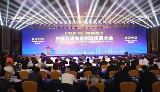 梁维东:希望更多优秀企业落户东莞,实现共赢发展