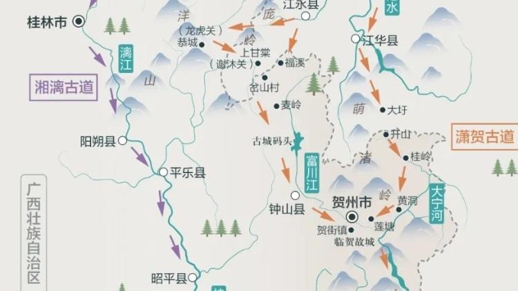秦始皇开辟的这条古道联系长江珠江,沟通中原岭南
