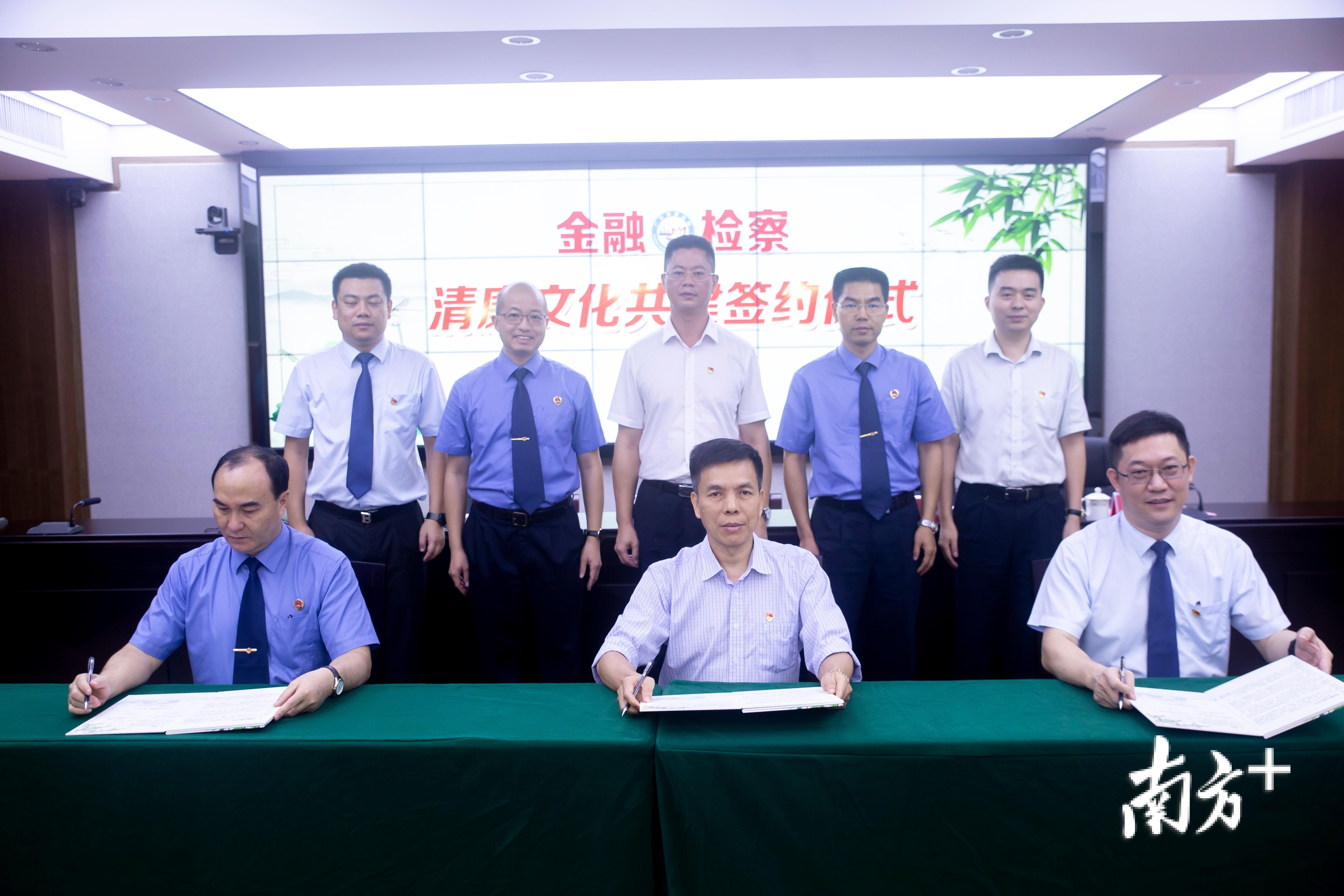江门银保监分局、开平市人民检察院、开平农商银行共同签署了清廉文化共建协议。开平市检察院提供
