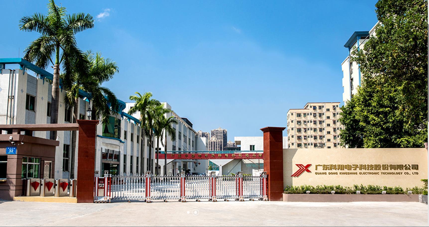科翔电子位于惠州大亚湾。