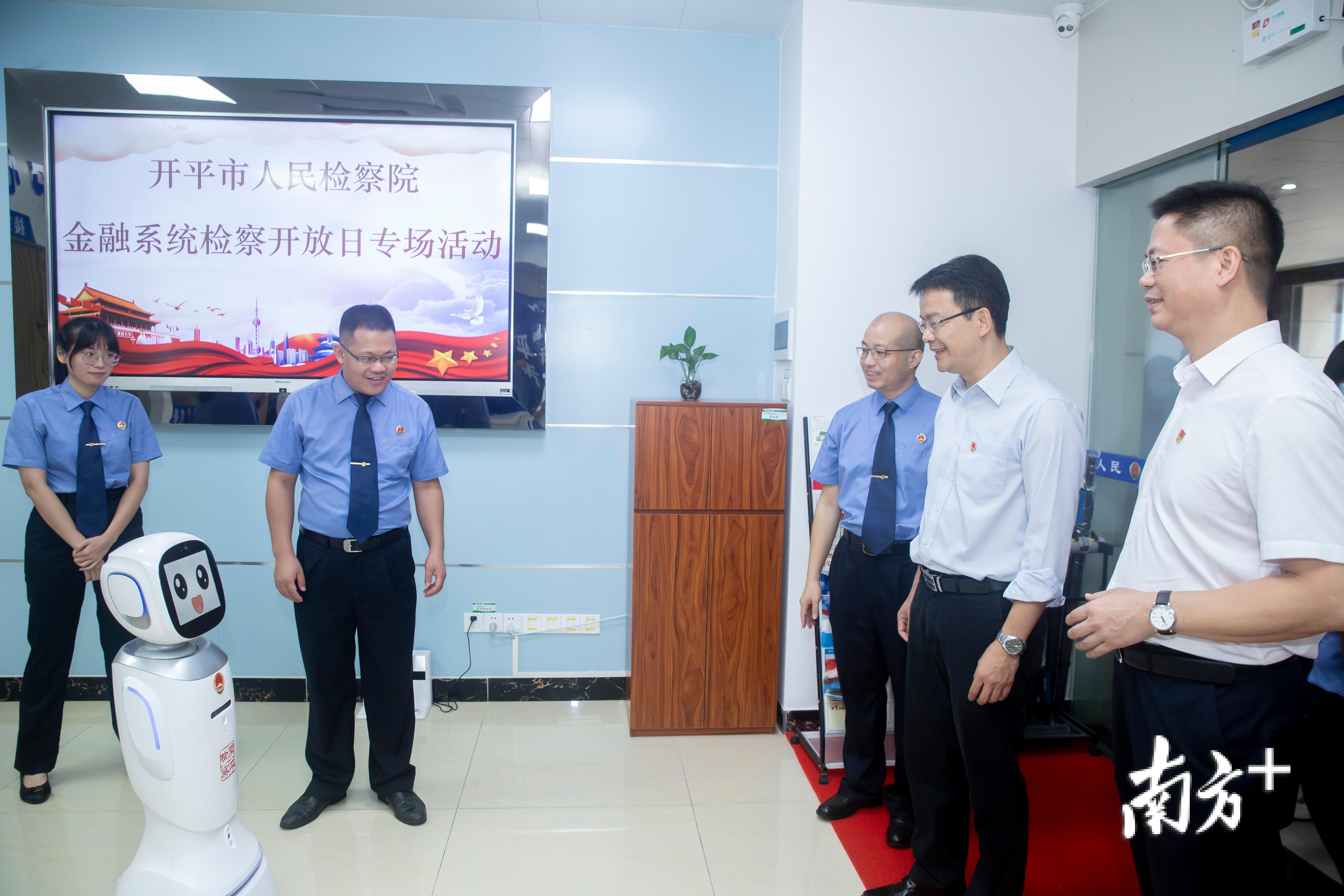 智能机器人为开平市领导、三方单位代表介绍检察机关职能。开平市检察院提供