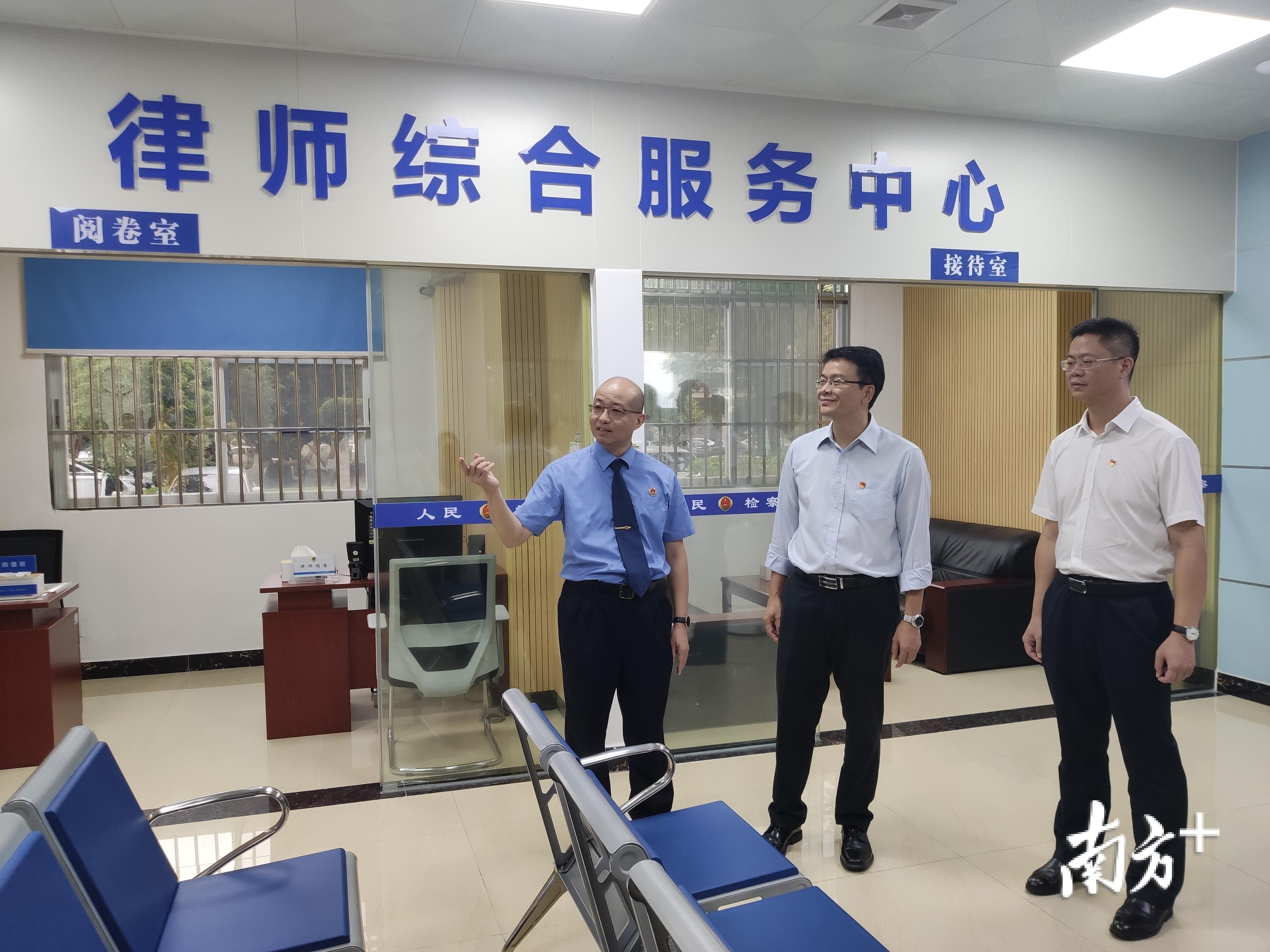 三方单位代表参观开平检察律师综合服务中心。