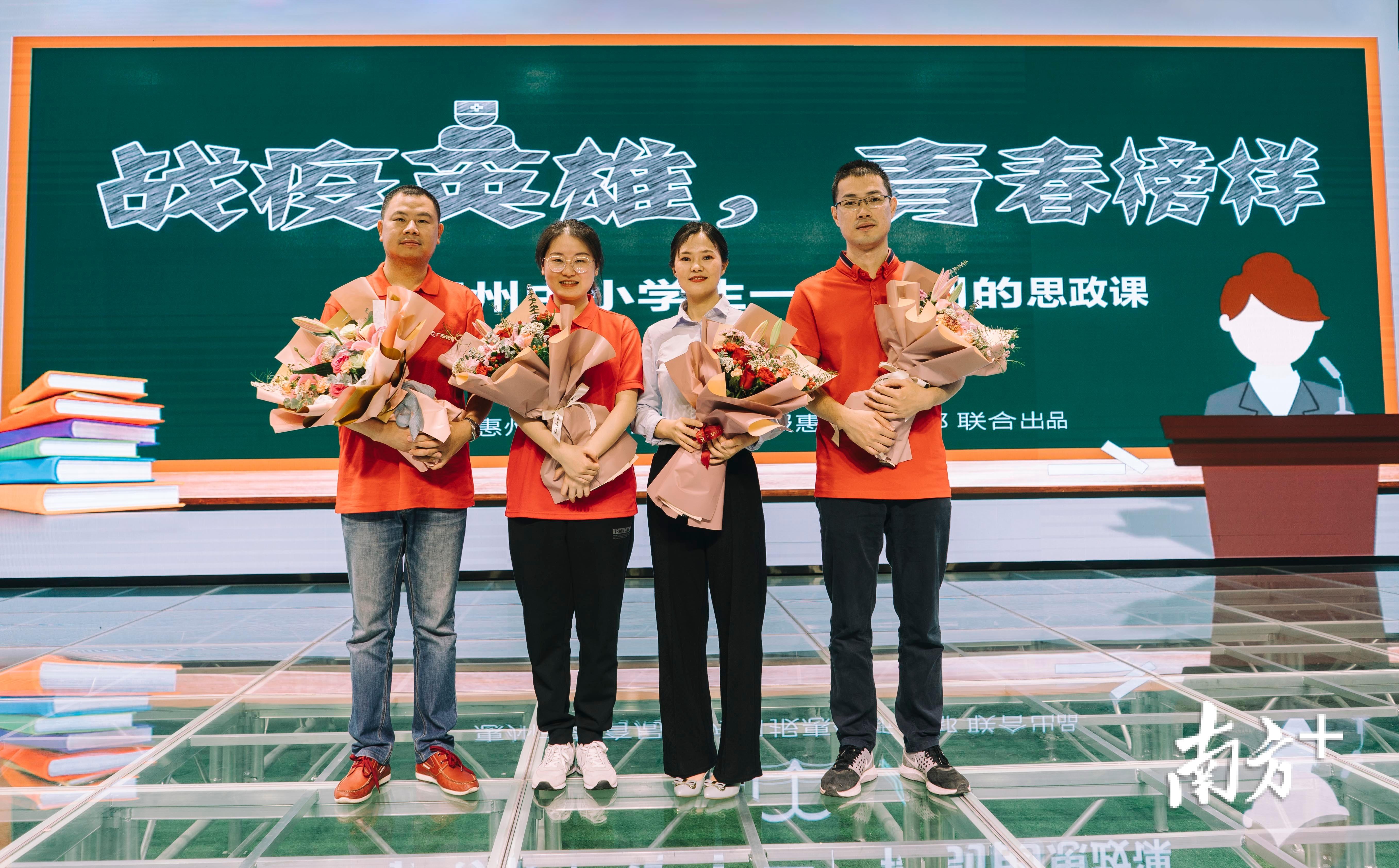 惠州特别思政课主讲老师林丽红(右二)和丈夫王科(右一)