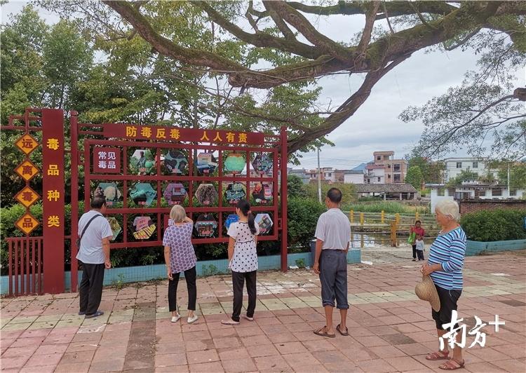在江夏村新建禁毒公园,让村民有了休闲好去处。