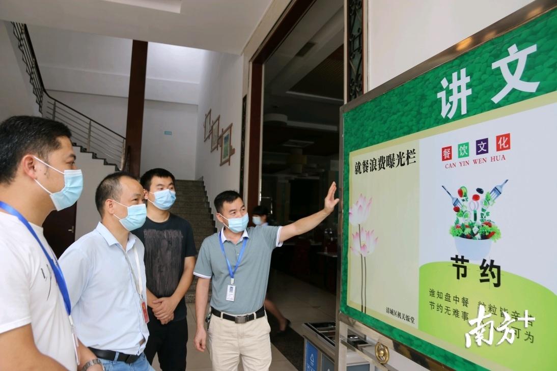 清城区督查组对单位食堂、厨房和仓库进行检查。