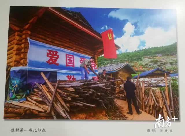 摄影展为佛山市民打开了一个看凉山的艺术窗口。