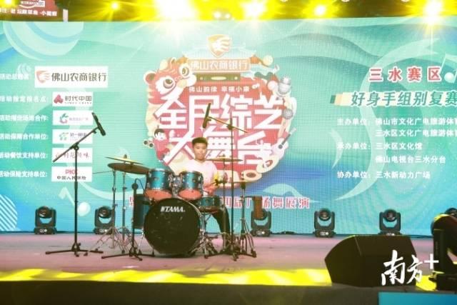 爵士鼓表演。