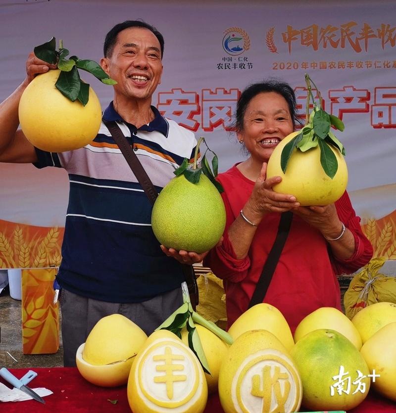 蜜柚在农丰节上旺销,农户笑开颜。肖晓珍 摄