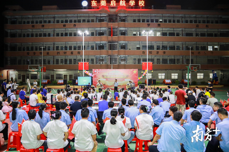 """9月29日晚,启航学校举办了""""警师生一家亲""""双节联欢会,学生和老师一起表演节目。摄影 孙俊杰"""