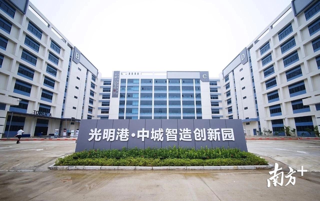 黄江加快5G应用赋能智慧园区。东莞移动与光明港·中城智造创新园签署5G战略合作协议。受访者供图。