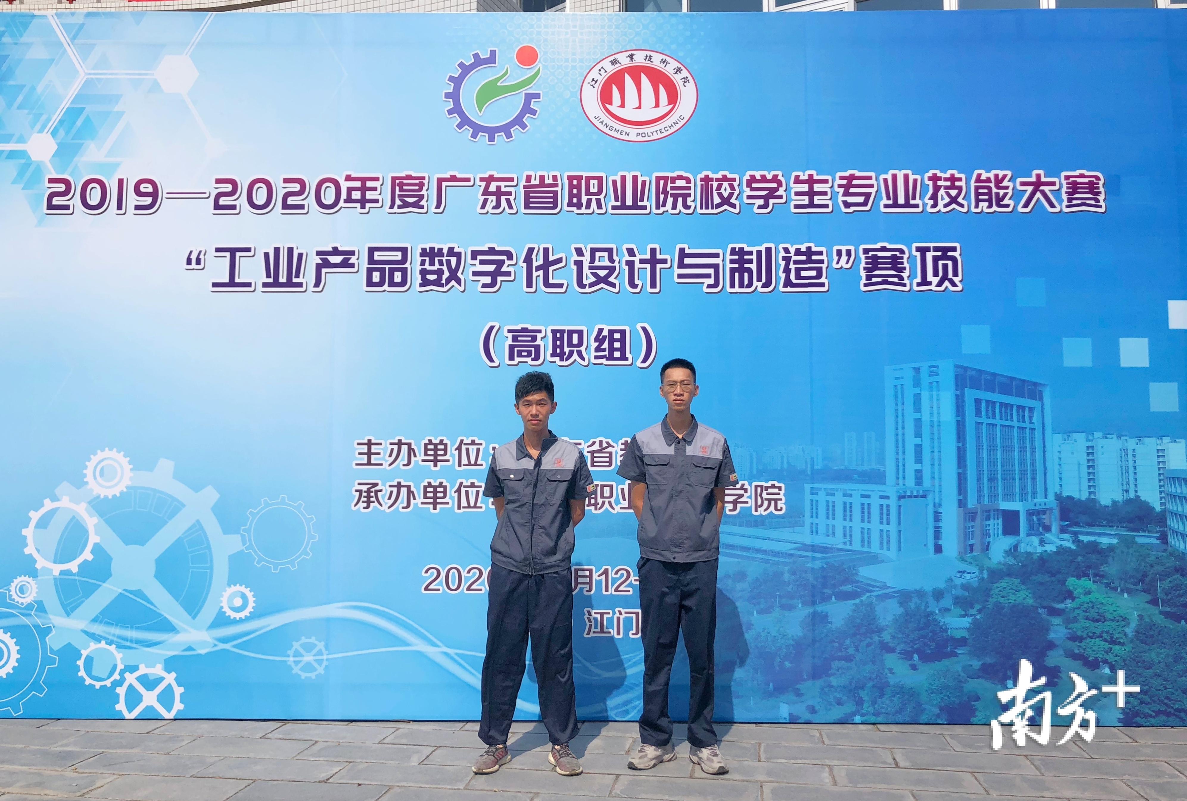 江门职业技术学院参赛学生代表袁浩晋、邓子行。