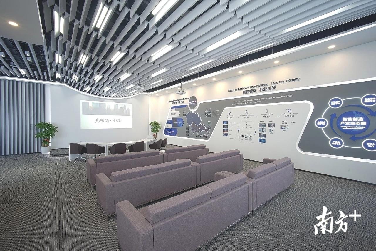 东莞移动已与光明港·中城智造创新园签署5G战略合作协议。受访者供图
