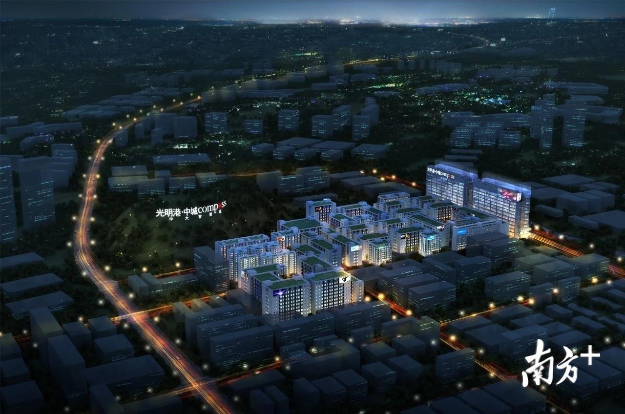 光明港·中城智造创新园效果图。