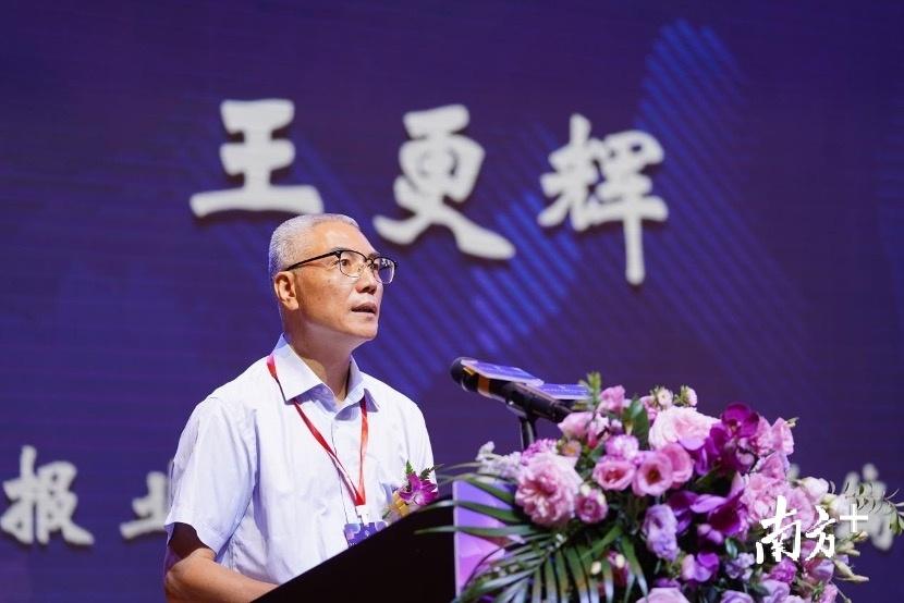 南方报业传媒集团副总编辑王更辉致辞。