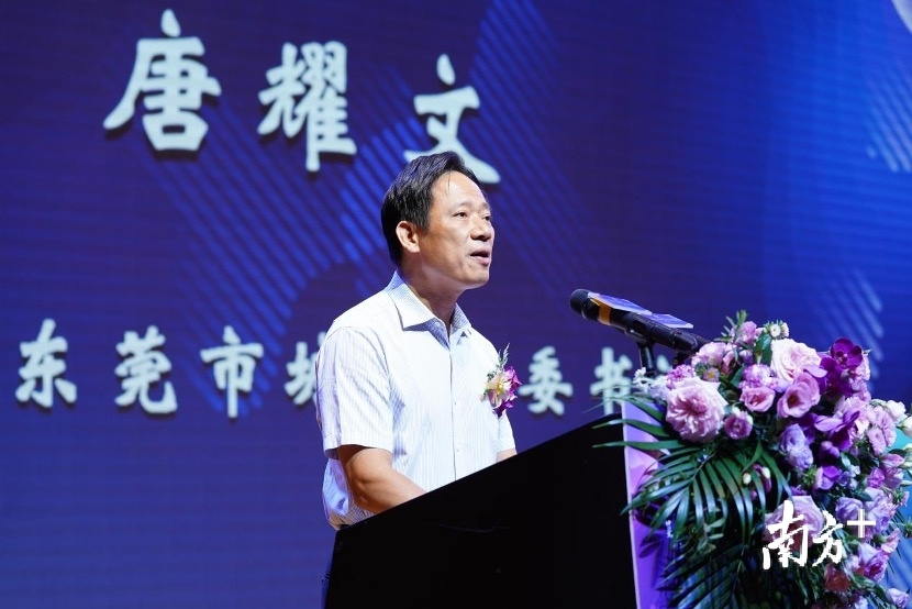 中共东莞市塘厦镇委书记唐耀文致辞。