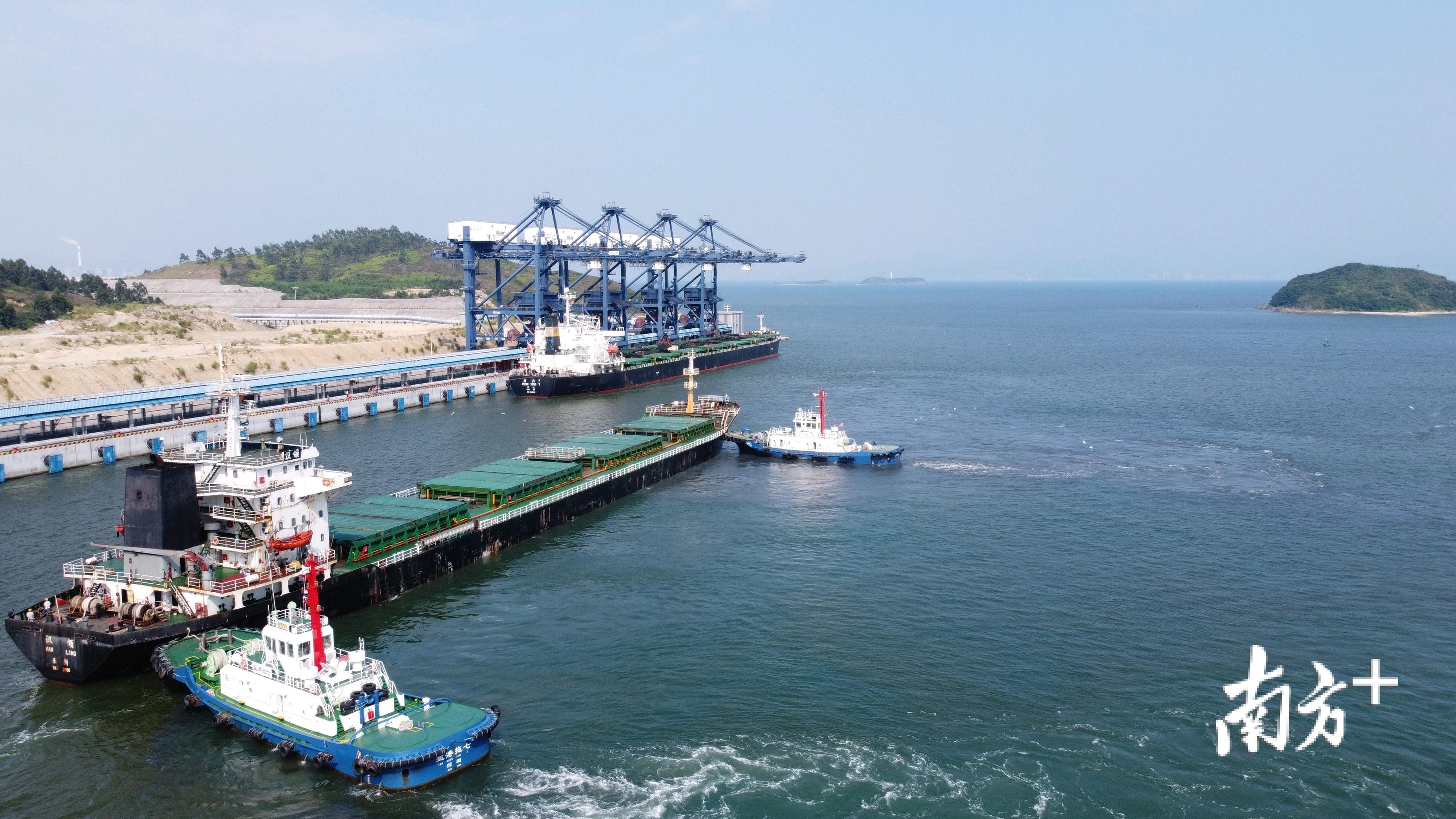 荃湾煤炭码头。