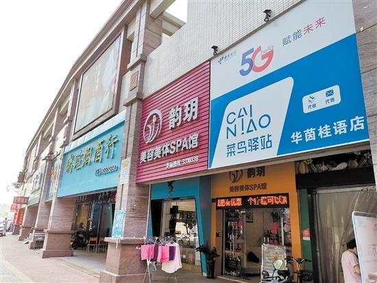 商铺是社区商业的重要载体。