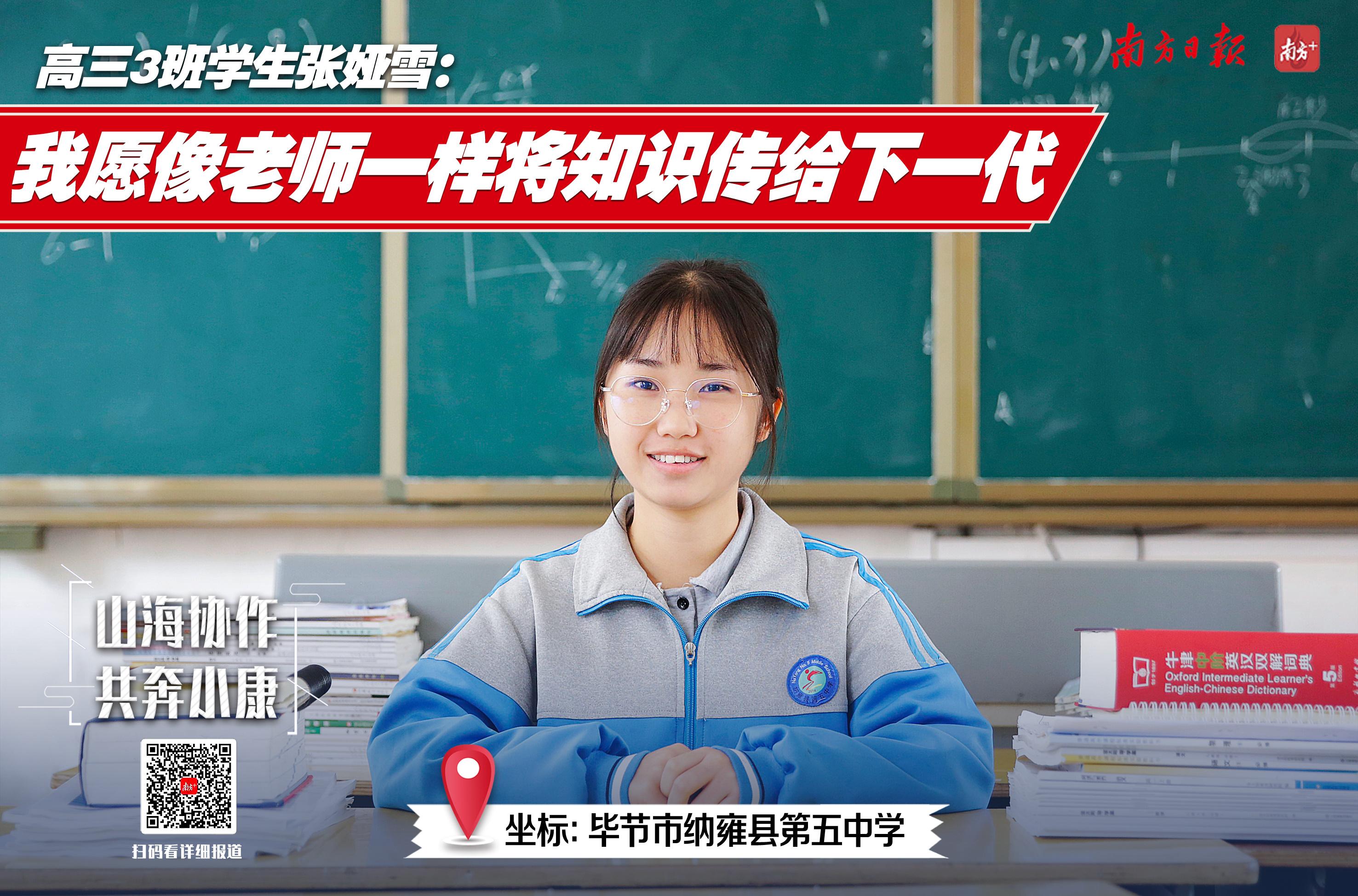 20张海报定格东西作协作感人瞬间,见证广州扶贫力量!