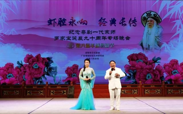 张锦锡与刘丽贞对唱《鸾凤分飞》