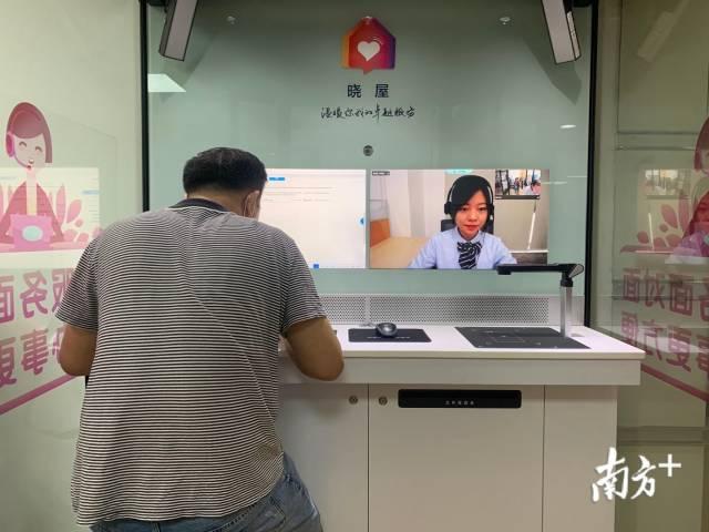 市民陈小京正通过远程视频办理业务。