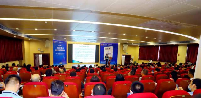 2020中国中学名校长教育思想论坛在广州市第二中学高中部举办。