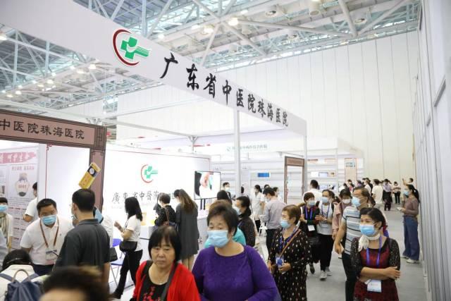 助力中医药产业发展,首届中国(珠澳)中医药国际博览会开幕