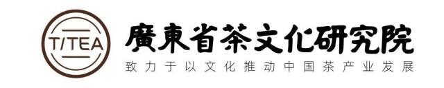 茶讯   广东农工商职业技术学院茶艺教师王汭男一行到省茶研院交流工作
