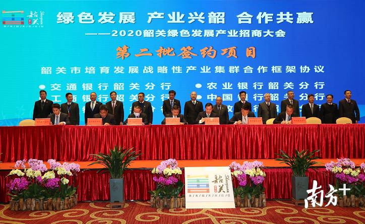 """韶关农行百亿融资支持当地""""3+3""""战略性产业集群企业"""
