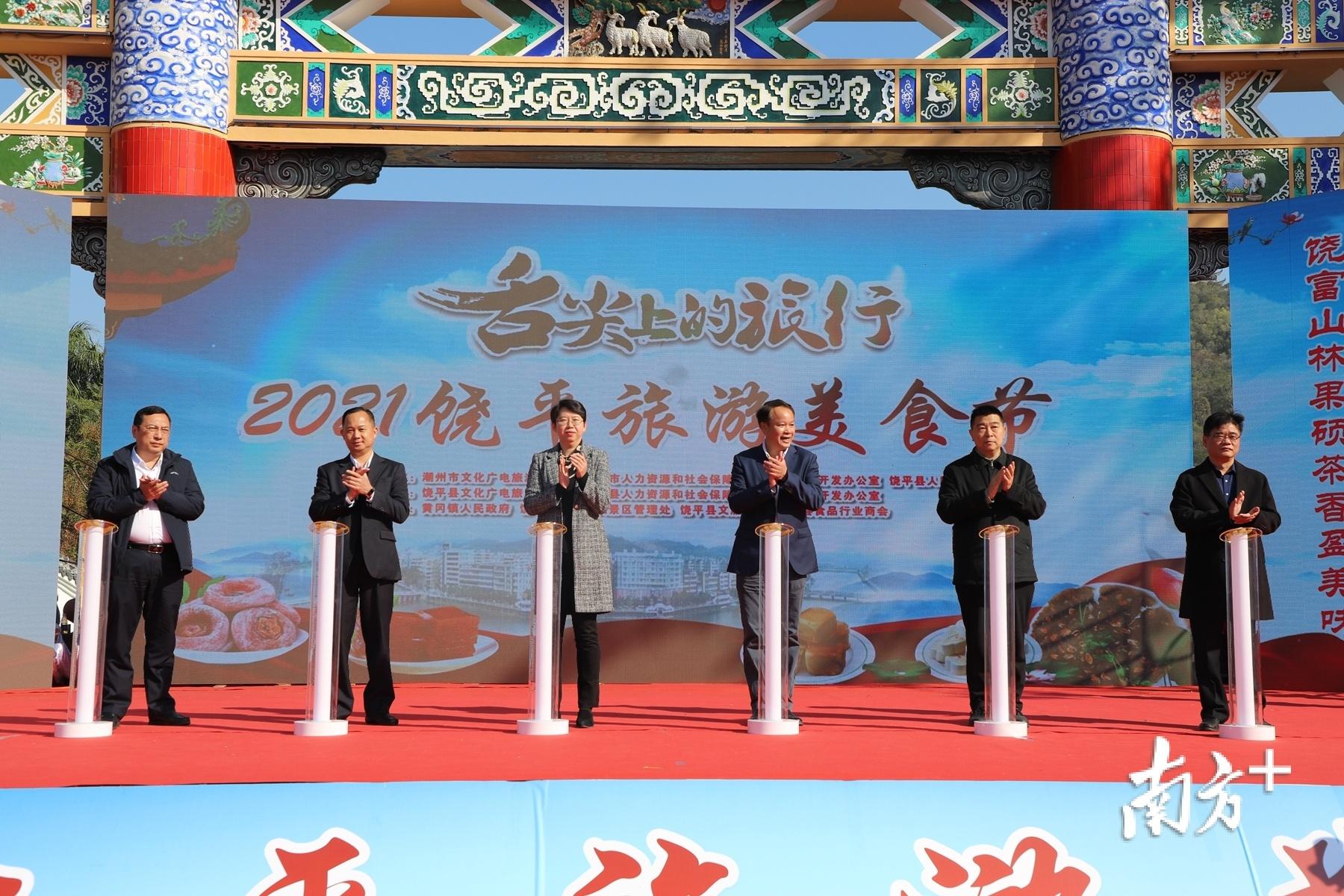 参加活动的领导按下启动键,宣布活动正式开幕。
