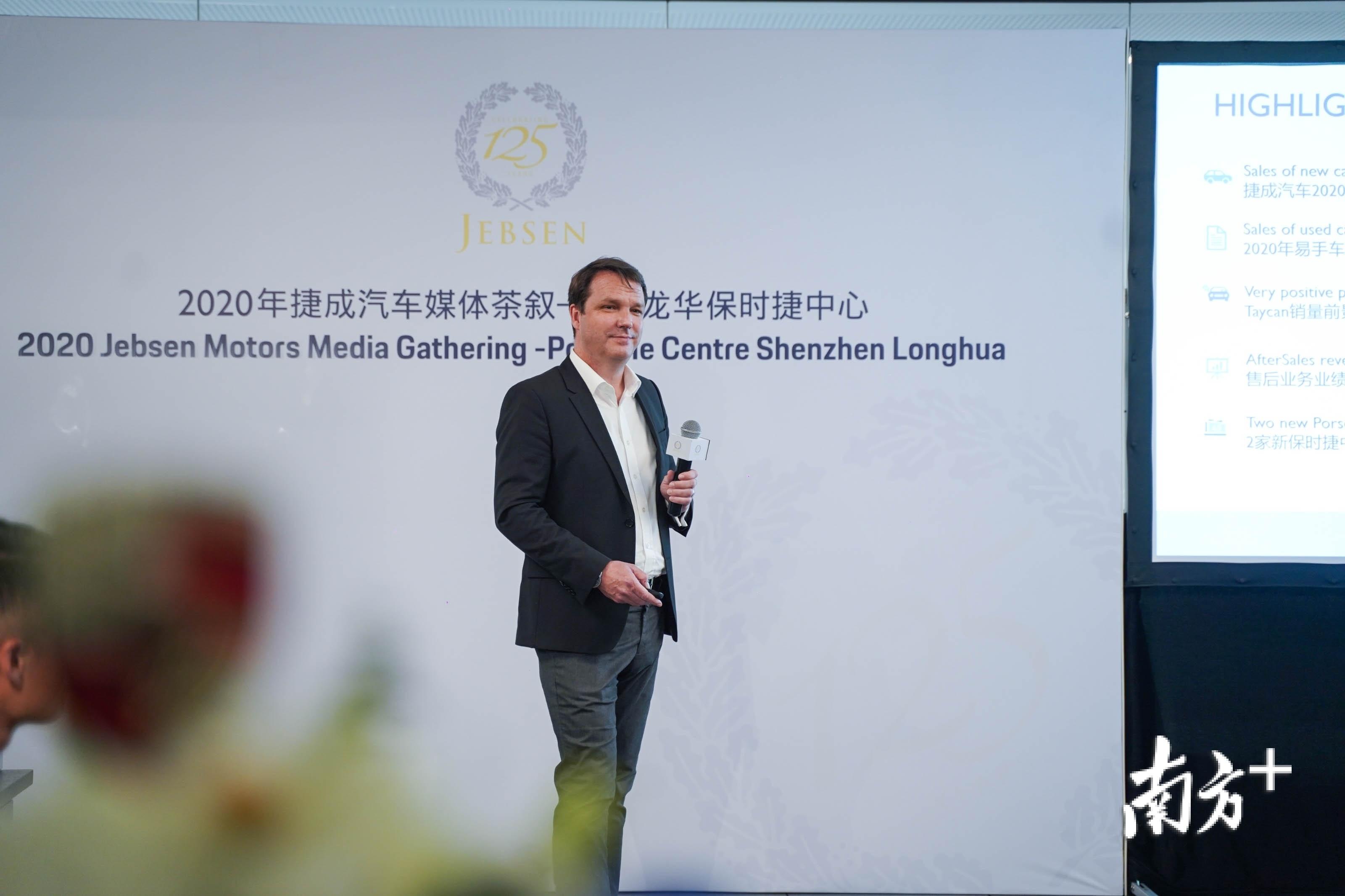 捷成汽车董事总经理奕波在介绍2020年汽车销售情况。受访者供图