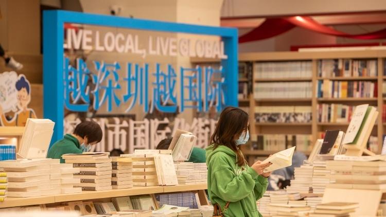深圳人的悦读时光:天气冷,读书热