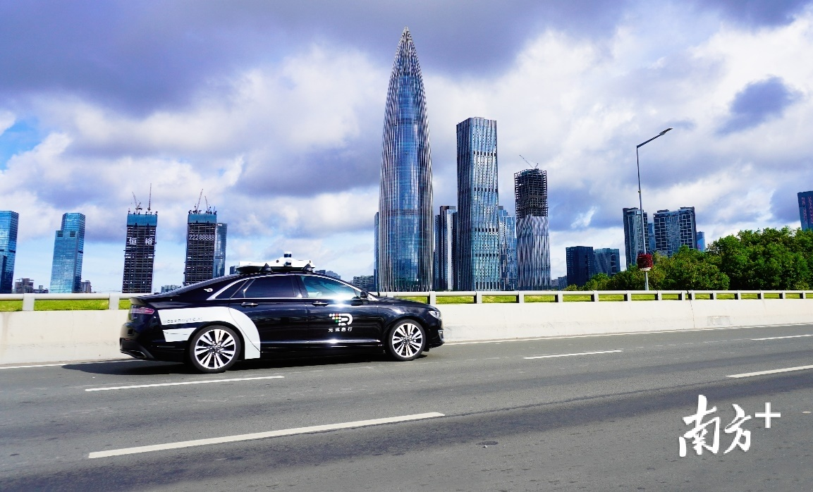 如何让自动驾驶汽车运行100公里只耗1度电?深企智能驾驶推理引擎亮相CES2021