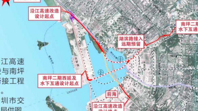 国内首座海下立交规划设计要点公布!广深沿江高速与南坪快速将在前海衔接