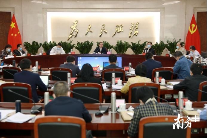 东莞市推进粤港澳大湾区建设领导小组第五次全体会议召开。程永强 摄