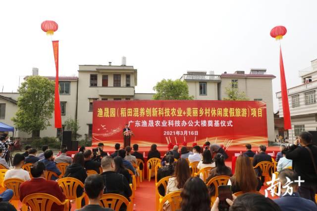 奠基儀式在豐陽鎮畔水村舉行。段燦 攝