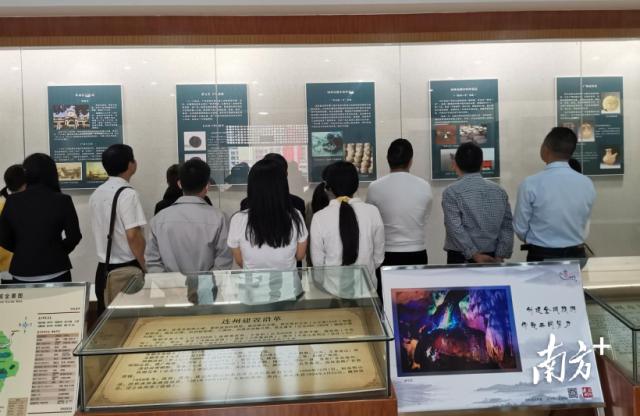 《辽阔的南海――广州与海上丝绸之路图片展》亮相连州市博物馆。