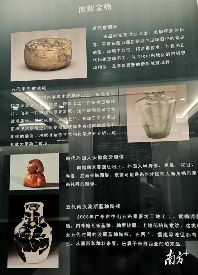 图片展介绍广州丰富的海上丝绸之路文化遗产。