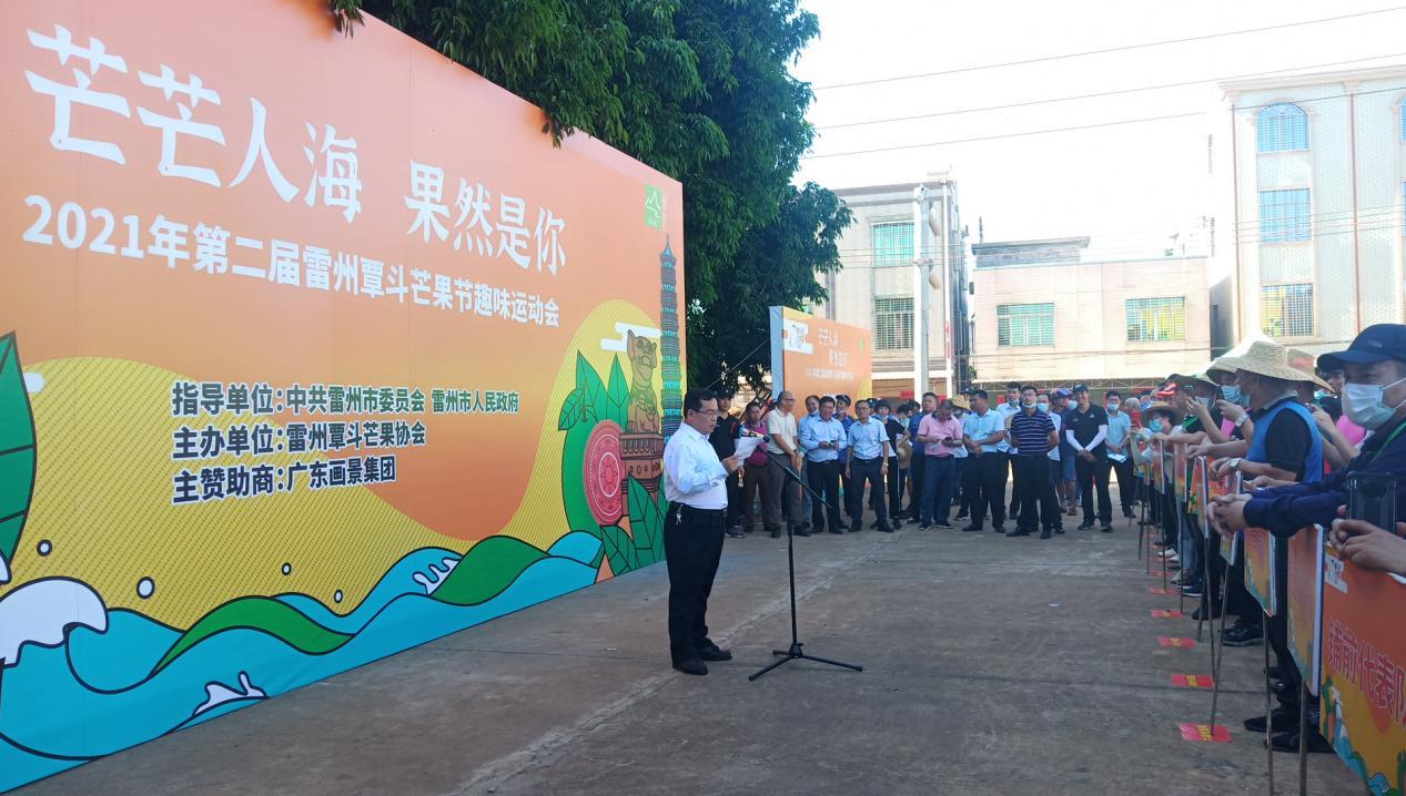 雷州覃斗镇党委书记陈志利致辞。