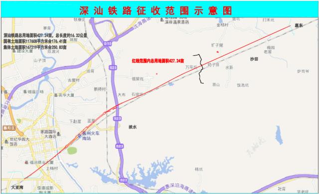 深汕铁路征收范围示意图