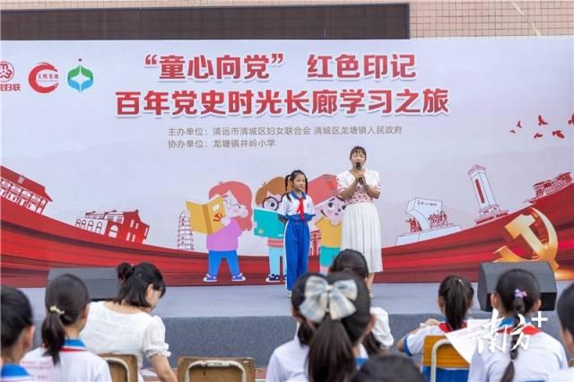 孩子们跟着文明家庭亲子代表,朗诵红色经典文学作品。