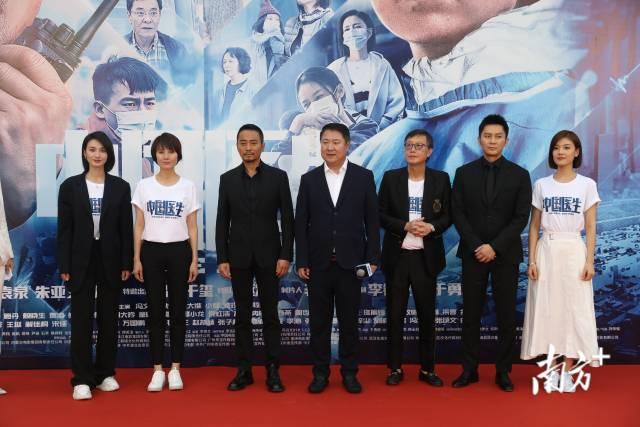 《中国医生》广州首映礼现场