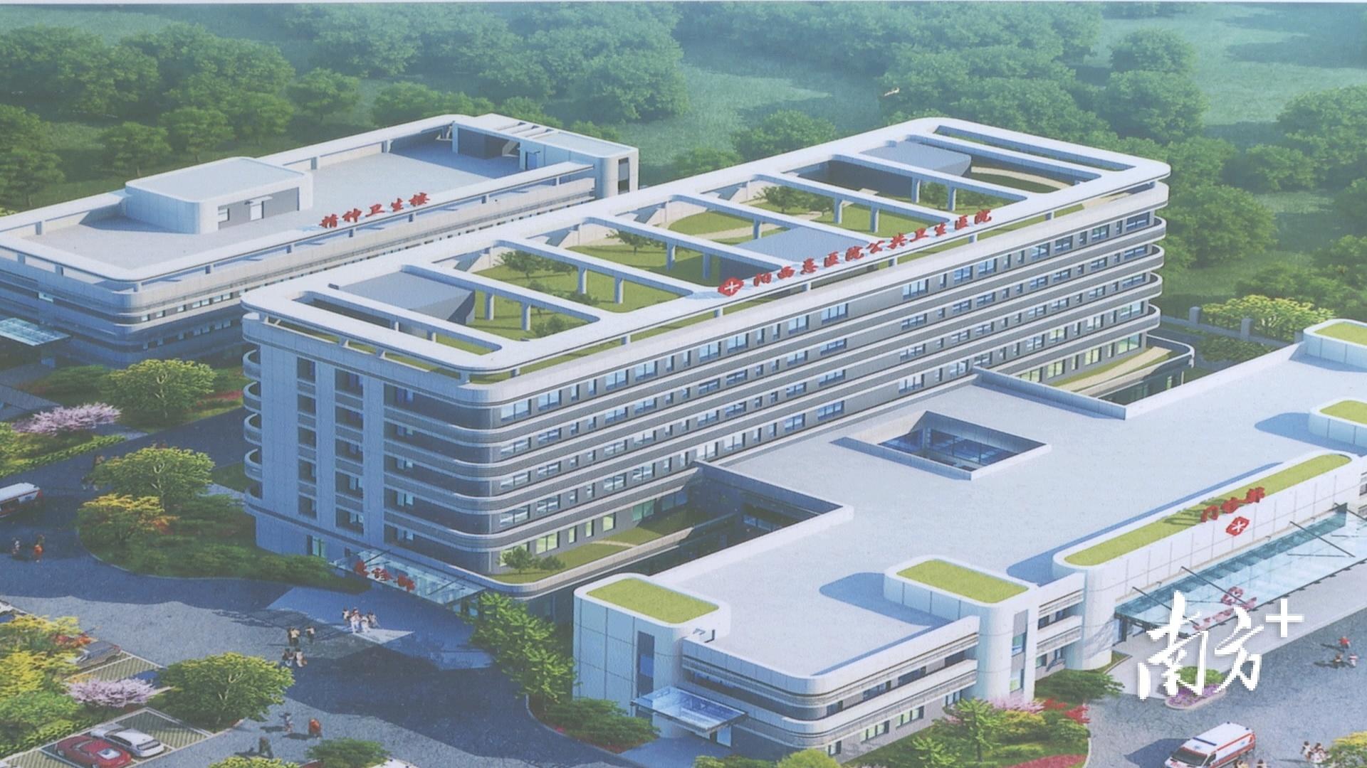 阳西总医院公共卫生医院项目效果图。资料图片