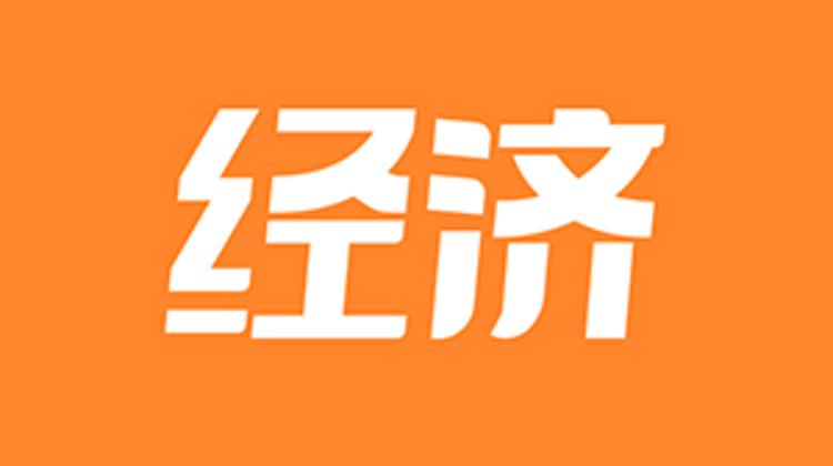 """湛江:写好""""税务文章""""助力徐闻港发展"""
