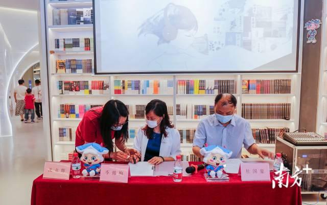 中山新华书店和中山市盲人协会就捐赠物品进行签约。  南方+ 叶志文 拍摄